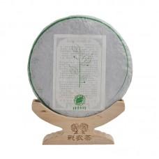 2008 год, Буланшаньский дикорос (осень), шэн пуэр, блин, ч/ф Цайнун