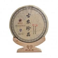 2011, дер. Ваньгун (весна), 0,357 кг/блин, шэн, ч/ф Цайнун