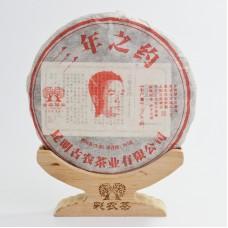 2014 год, дер. Сяохусай (осень), шэн пуэр, блин, ч/ф Цайнун