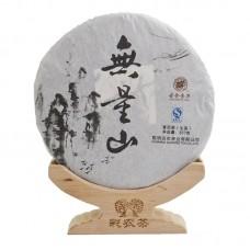 2010, Уляншаньский лист, 357 г/блин, шэн, ч/ф Цайнун