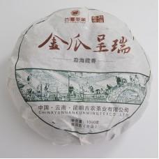 2012 год, Золотая Тыква (весна), шэн пуэр, точа, ч/ф Цайнун