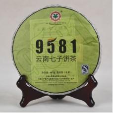 2010 год, 9581, шэн пуэр, блин, ч/ф Чжунча