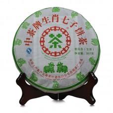 2009 год, Чай в год Быка, шэн пуэр, блин, ч/ф Чжунча