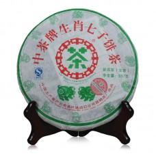 2007 год, Чай в год Кабана, шэн пуэр, блин, ч/ф Чжунча