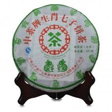 2008 год, Чай в год Крысы, шэн пуэр, блин, ч/ф Чжунча