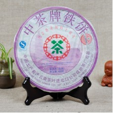 2007, Гонконг наш!, 0,4 кг/блин, шэн, ч/ф Чжунча