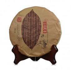 2016 год, Натуральный Биндао, шэн пуэр, блин, ч/ф Чжунча