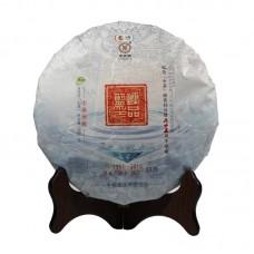 2015, Синяя печать, 888 г/коробка, шэн, ч/ф Чжунча