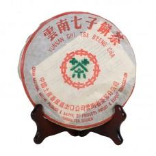 2004 год, 7532, шэн пуэр, блин, ч/ф Чжунча