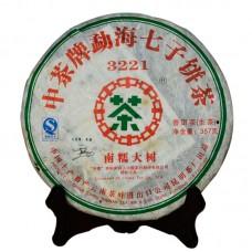 2007 год, Высокие деревья Наньношаня, шэн пуэр, блин, ч/ф Чжунча