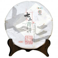 2014 год, Рецепт-73, шэн пуэр, блин, ч/ф Чжунча