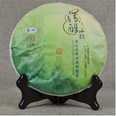 2013 год, Гармония Гор, шэн пуэр, блин, ч/ф Чжунча
