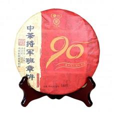 2017 год, Генерал Баньчжан, шэн пуэр, блин, ч/ф Чжунча