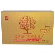 2016, 77-летний юбилей, 250 г/коробка, шэн, ч/ф Чжунча
