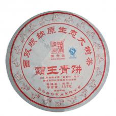 2014 год, Баван, шэн пуэр, блин, ч/ф Чэньшэнь Хао