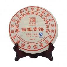 2012 год, Баван, шэн пуэр, блин, ч/ф Чэньшэнь Хао