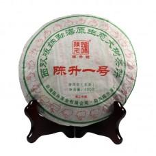 2011, Ведущий, 0,4 кг/блин, шэн, ч/ф Чэньшэн Хао