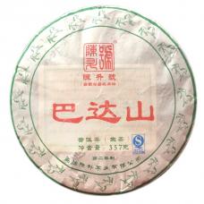 2014 год, Бадашань, шэн пуэр, блин, ч/ф Чэньшэнь Хао