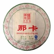 2014 год, Накка, шэн пуэр, блин, ч/ф Чэньшэнь Хао