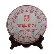 2016, Баван, 357 г/блин, шэн, ч/ф Чэньшэн Хао