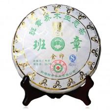 2013 год, Баньчжан. Золотая Печать, шэн пуэр, блин, ч/ф Чэньшэнь Хао