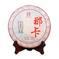 2017 год, Наньношань. Древний чай первой деревни, шэн пуэр, блин, ч/ф Чэньшэнь Хао