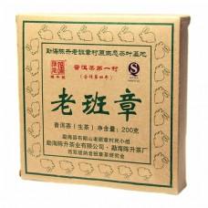 2011 год, Лаобаньчжан, шэн пуэр, кирпич, ч/ф Чэньшэнь Хао