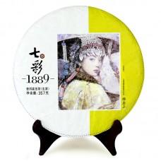2015, 1889, 357 г/блин, шэн, ч/ф Юньнань Колорфул