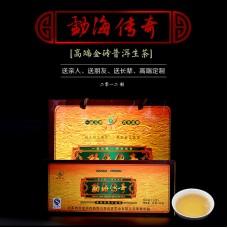 2012 год, Мэнхайская Легенда, шэн пуэр, кирпич, ч/ф Юньюань Хао