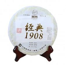 2017, Классический 1908, 357 г/блин, шэн, ч/ф Pursue