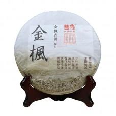 2013, Золотой Клён, 357 г/блин, шэн, ч/ф Pursue