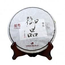 2014, Дар Императору, 357 г/блин, шэн, ч/ф Pursue