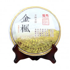 2015 год, Золотой Клён, шэн пуэр, блин, ч/ф Pursue