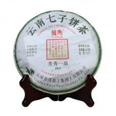 2013 год, Первый ранг, шэн пуэр, блин, ч/ф Pursue