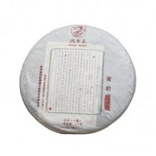2017, Очарование Медовых Цветов, 357 г/блин, белый чай, ч/ф Дэфэн Чан