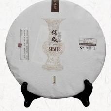 2017, Баймудань из Фудина 9518, 300 г/шт, белый чай, ч/ф Чуаньчэн