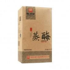 2017, Особый сорт (обработка паром), 450 г/упаковка, зелёный чай, ч/ф Пумэнь