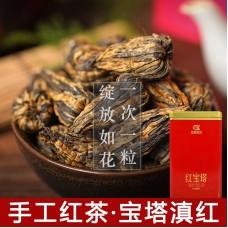 2016, Красная Пагода, 250 г/банка, красный чай, ч/ф МНБЧ