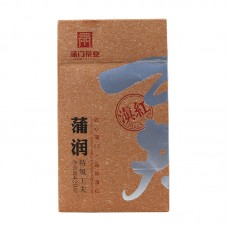 "2017, Пужунь (""гунфу дяньхун""), 420 г/коробка, красный чай, ч/ф Пумэнь"