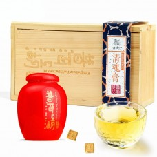 2014, Гений, 0,03 кг/коробка, смола, ч/ф Шуцзянь Хао