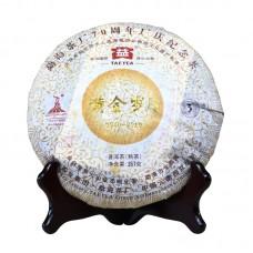 2010, Время Золотое, 0,357 кг/блин, шу, ч/ф Даи