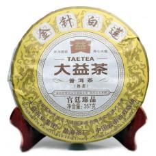 2013, Лилии и Лотосы, 0,357 кг/блин, шу, ч/ф Даи