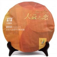 2011, С Любовью из Мэнхая, 0,357 кг/блин, шу, ч/ф Даи