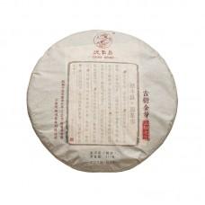 2013, Золотые Почки Древнего Дерева, 0,357 кг/блин, шу, ч/ф Дэфэн Чан