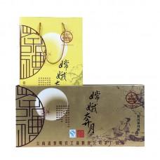 2011, Красавица Чанъэ, 0,375 кг/коробка, шу, ч/ф Лимин