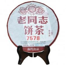2015, 7578, 0,357 кг/блин, шу, ч/ф Хайвань