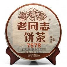 2013, 7578, 0,357 кг/блин, шу, ч/ф Хайвань