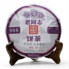 2014, 908, 0,2 кг/шт, шу, ч/ф Хайвань