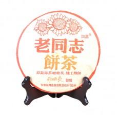 2006, Жёлтый знак, 0,357 кг/блин, шу, ч/ф Хайвань
