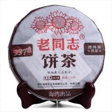 2014, 9978, 0,357 кг/блин, шу, ч/ф Хайвань